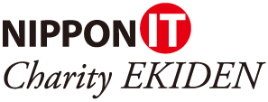 NIPPON IT Charity EKIDEN